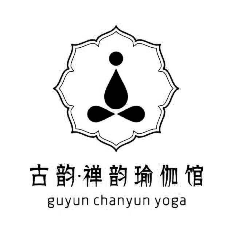 玉环古韵瑜伽培训有限公司